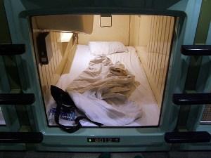 Capsule, Asakusa, hotel, dortoir, pas cher